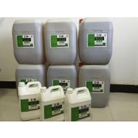 供应博天环保无毒无害无污染微生物除臭剂/有效降解有机废气无二次污染