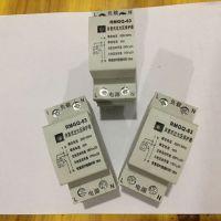 常熟款自复式过欠压保护器 GQ3Z-63 50A 40A 自恢复式过欠压保护器 OEM