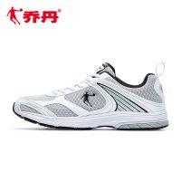 乔丹网面透气轻便运动鞋男款橡胶底跑步鞋BM4310215