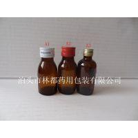 河北林都生产厂家直供60ml模制口服液玻璃瓶