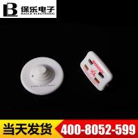 服装防盗标签 墨水针 BL-054 搭配防盗标签使用