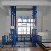 宁夏仓库用升降平台,垂直升降货梯供应