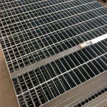 格栅板规格 钢格栅板报价 热镀锌踏步板