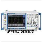 FSV30二手+30G频谱分析仪FSV30
