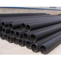 云南昆明HDPE给水管批发零售 规格齐全