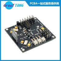 PCBA代工代料 多层电路板加工服务-深圳宏力捷专业、快捷、方便