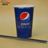 【赛睿】批发一次性纸杯饮料杯奶茶杯冷饮绿茶杯加厚环保双淋膜杯