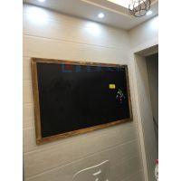 珠海升降黑板L湛江挂式单面磁性黑板C学校教学板供应