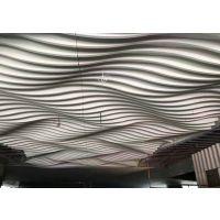 2.0弧形铝方通生产厂家