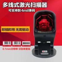 ZEBEX 激光扫描平台 条形码二维码扫码器 20线无死角网状扫描器