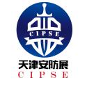 第九届中国(天津)国际智慧城市暨社会公共安全产品展览会