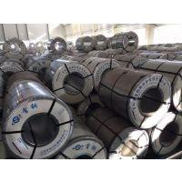 东莞溢达提供H340LA汽车冷轧板H340LA深冲压材料