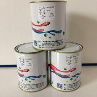供应友光免处理PP油墨丝印移印通用YB-5900系列着色力100%