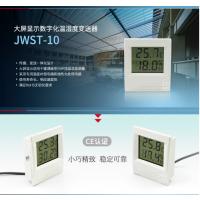 北京昆仑海岸JWST-10W1温湿度变送器 温湿度传感器 RS485