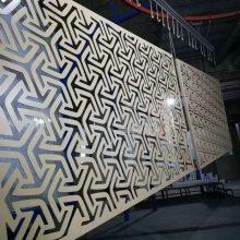 商场镂空雕花包柱铝单板定制造型双曲吊顶铝单板厂家