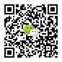 重庆市永兴酒店用品有限公司