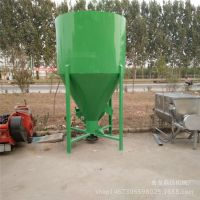 猪饲料搅拌机 家用小型立式搅拌机 鼎信混合设备机械厂