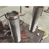 不锈钢网滤芯、2507 2035耐酸碱滤网、不锈钢绕丝过滤网