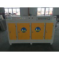 光氧催化废气净化器 UV光氧设备 喷漆房废气 塑料橡胶工业废气