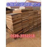 供应优质免烧砖塑料钢筋托板