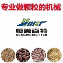 多功能颗粒机 会赚钱的颗粒机生产线 秸秆|木屑颗粒机大量销售