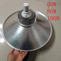 济南哪里卖工矿灯 螺口工矿灯 工程款吊装室内照明灯具金之光60W 80W 100W足功率