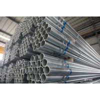 现货供应 天津友发Q235热镀锌管 4分-8寸所有厚度规格齐全 可加工套丝、压沟等 欢迎来电洽谈