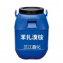 新洁尔灭 苯扎溴铵溶液,消毒灭菌,兰江鑫化厂家供应