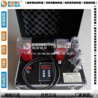 宁波瑞德轴承加热器ZX-2.0价格