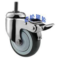 4寸TPR热塑性橡胶滑轮 SUS 304不锈钢中型系列 活动万向丝杆带刹
