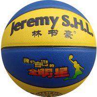 少儿篮球培训 8802五号柔软耐打pu材质 安全环保 篮球的价格公道