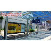 珠海候车亭喷绘路牌广告喷画力奇喷绘灯箱广告遍布横琴香洲
