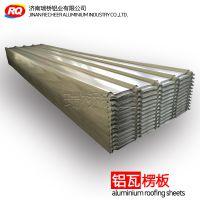 YX25-210-840铝瓦多少钱一平方米