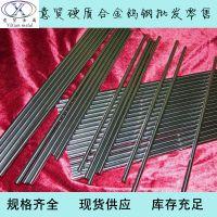 批发零售 KE13台湾春保矿山工具用 KE18硬质合金板钨钢棒