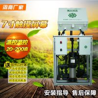 河南果树施肥机 精准比例30亩地全自动灌溉桃树水肥一体化设备图