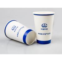 广告纸杯定做 我找深圳厂家 价格***低 质量