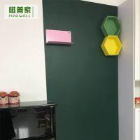 广州磁善家厂家创意定制儿童绘画涂鸦环保双层磁性墨绿板