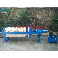 10平方电动液压 板框压滤机 绿烨环保 订制生产