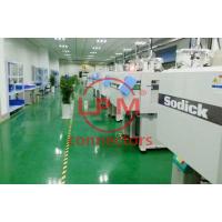 苏州汇成元电子科技有限公司