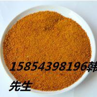 玉米蛋白粉 饲料添加剂