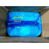 供应抗氧化剂异VC钠价格