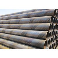 煤矿用瓦斯螺旋钢管 瓦斯抽放螺旋钢管 瓦斯抽放管630*8