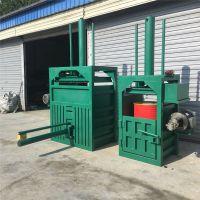 废油漆桶压扁机 废旧金属液压打包机 钢板废料双缸压块机厂家