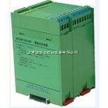 上海辰竹仪表厂GS7000-EX-AC系列.隔离式安全栅