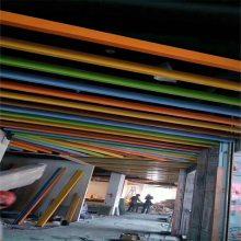 专业生产U型铝方通吊顶规格50*200 欧百建材