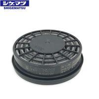 日本重松升级版可更换式过滤罐U2K 滤芯进口 专业劳保用品进口代理STS