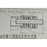 DG87给水泵进口滤网(执行标准) 2000电标疏水盘龙坤公司