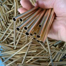 重庆黄铜管 外径1.2mm壁厚0.25mm精密黄铜管