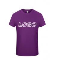 定制文化T恤衫,定做圆领广告衫,批发翻领T恤衫,番禺区广告衫订制印字