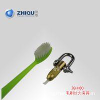 智取ZQ-H30 毛刷拉力夹具 牙刷毛拉力夹具